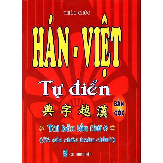 Tặng sách in Hán-Việt tự điển của ThiềuChửu