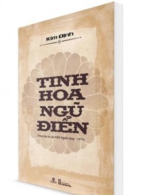 Tặng sách điện tử Tinh hoa ngũ điển của giáo sư triết khoa Lương KimĐịnh