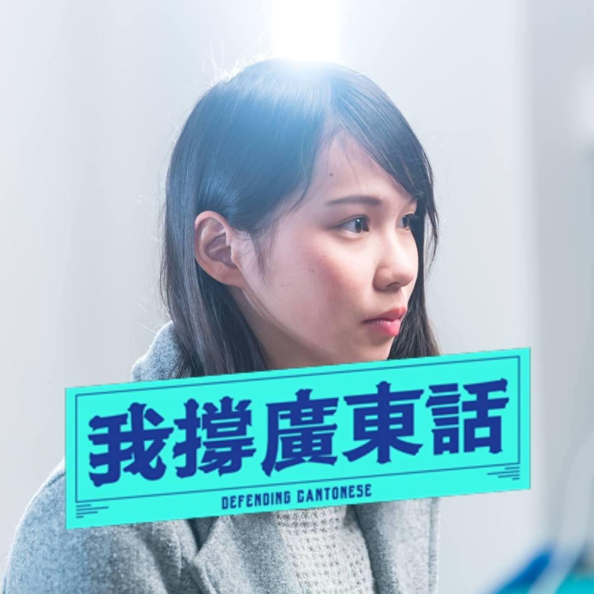 Phản đối môn học tẩy não ở Hồng Kông và ở ViệtNam